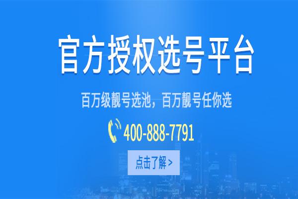 400电话呼叫中心的申请办理(公司要什么样的400电话呼叫中心)